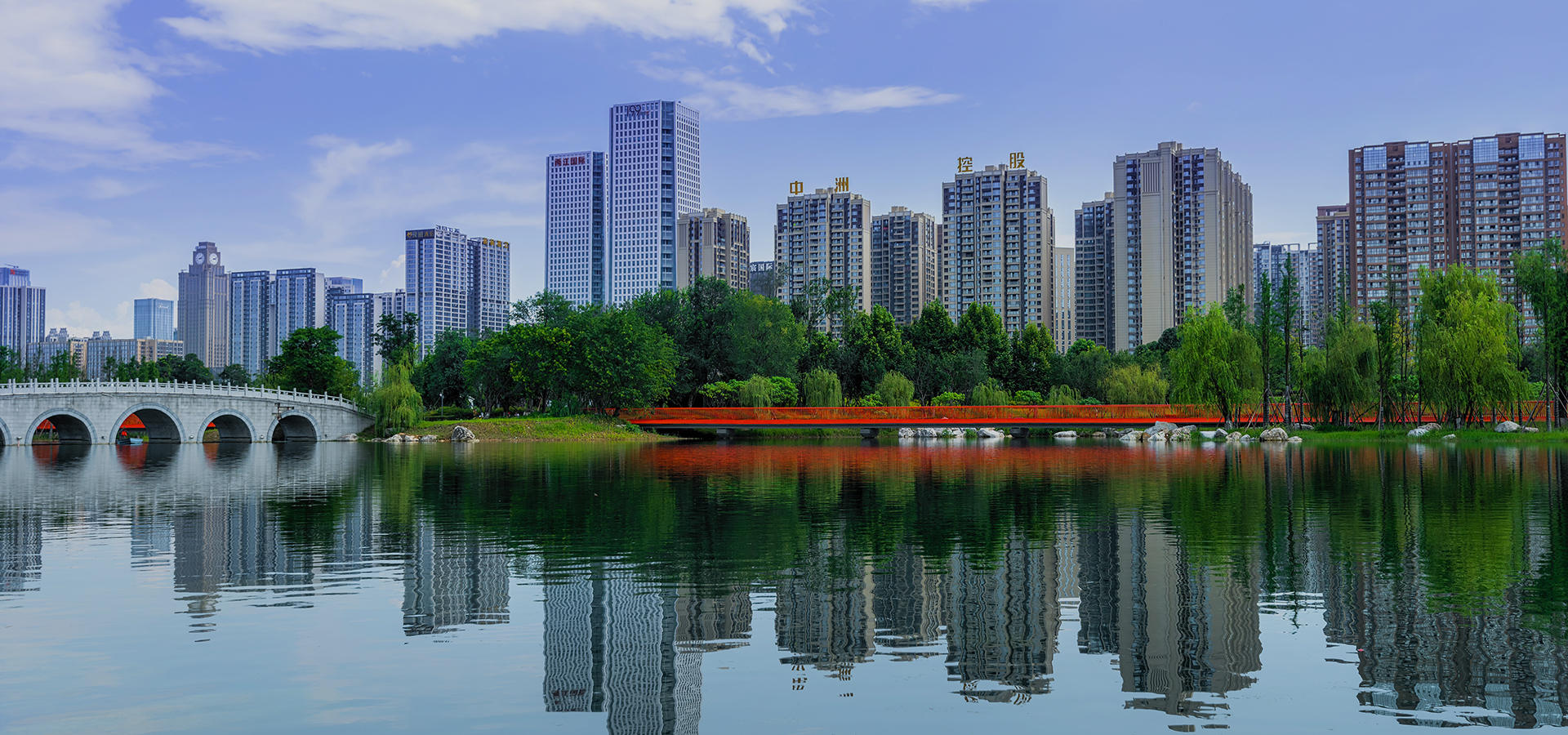 公园城市综合开发的品牌企业