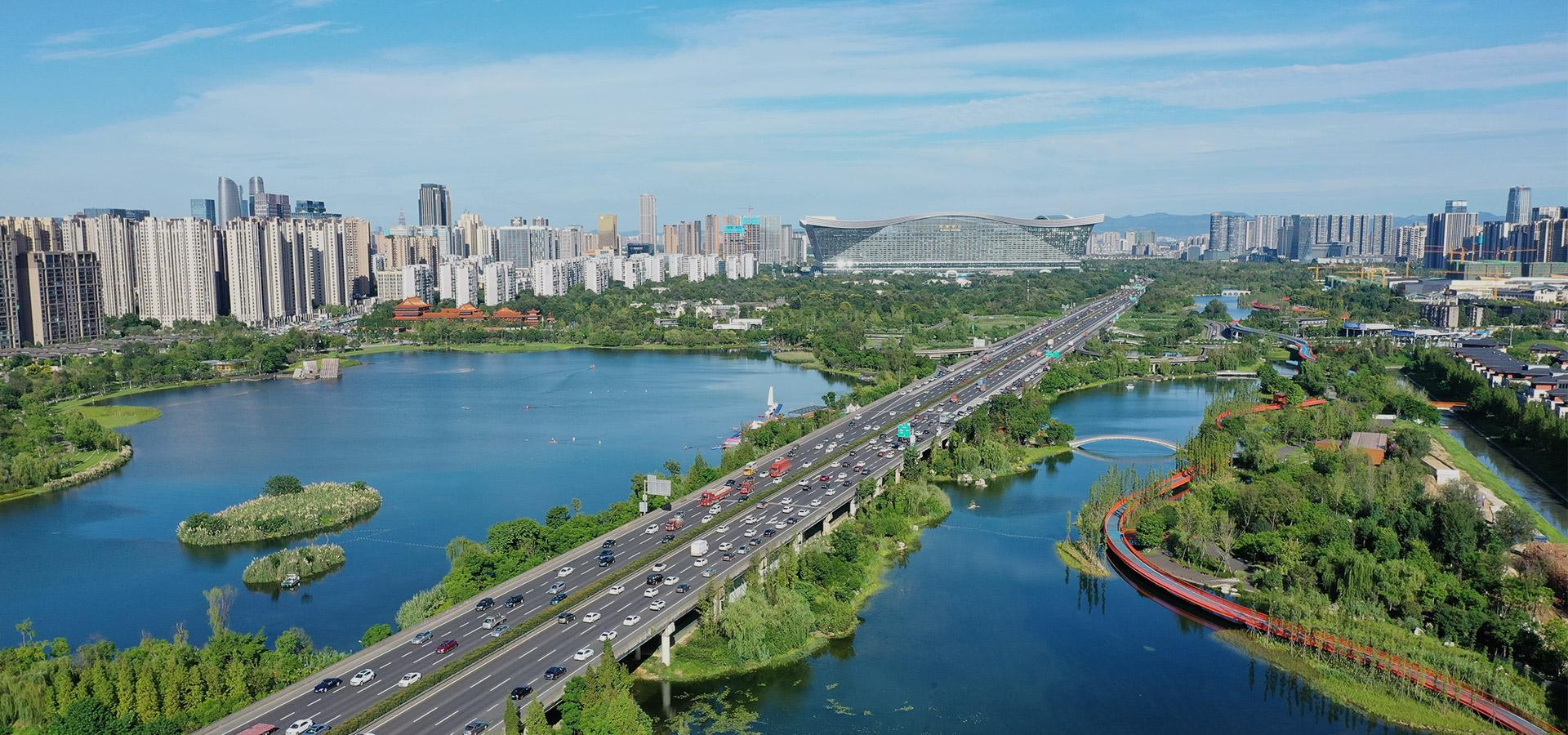 建设践行新发展理念公园城市示范区